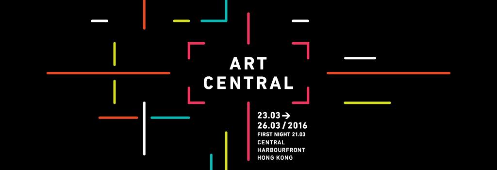 Art Central Hongkong
