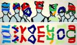 Peter Nowotny: Geschlossene Gesellschaft